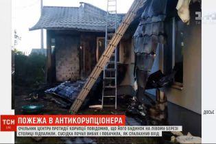 Шабунін заявив про підпал його будинку у Києві