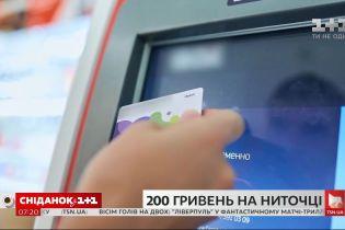 В Одессе мужчина неоднократно пополнял свой счет через терминал с помощью одной купюры