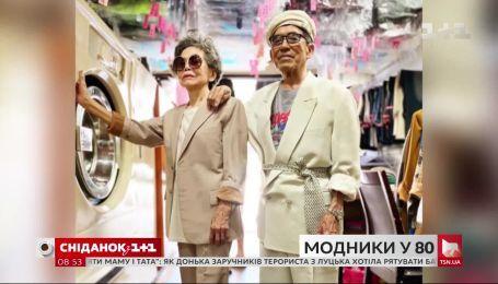Модники в 80: владельцы прачечной из Тайваня сфотографировались в вещах, которые потеряли их клиенты