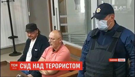 Луцкий террорист проведет 60 суток под стражей