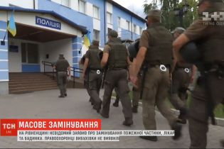 Неизвестный заявил в заминировании пожарной части, больницы и многоэтажки в Ровенской области