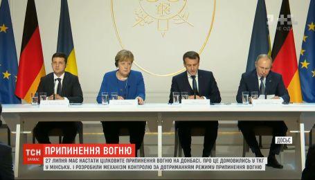 ТКГ в Минске: 27 июля должно наступить полное прекращение огня на Донбассе