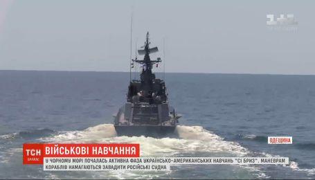 """Российские корабли мешают проводить международные учения """"Си Бриз"""" в Черном море"""