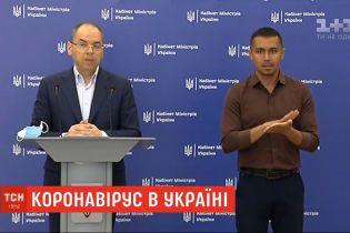 Коронавірус в Україні: за добу зафіксовано 856 нових випадків