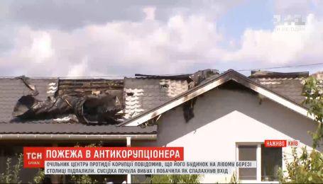 Поджог дома Шабунина в Киеве: репортаж с места события