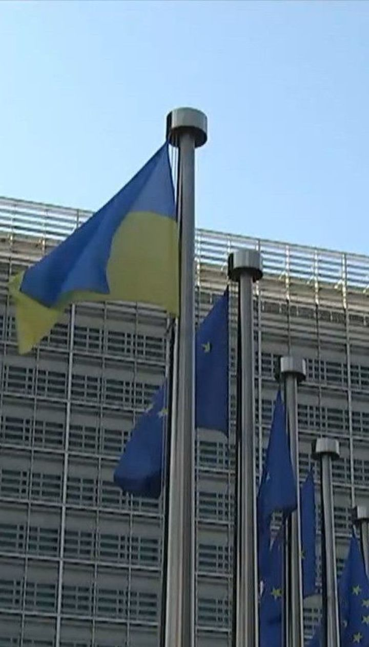 Украина и ЕС подписали соглашение о миллиардном кредите