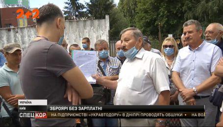 """Работники """"КБ"""" """"Артиллерийское вооружение"""" обещают объявить забастовку из-за невыплаты зарплат"""
