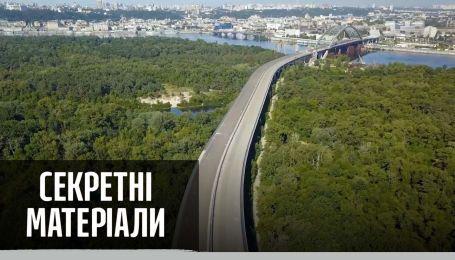 Борьба киевлян за свои права – Секретные материалы