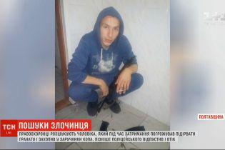 У Полтавській області другу добу шукають злочинця, який захоплював у заручники двох копів
