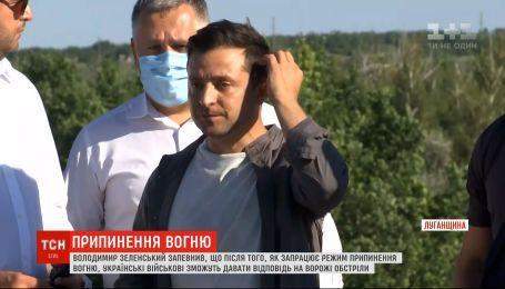 Зеленский объяснил, как действовать военным во время ожидаемого перемирия на Донбассе