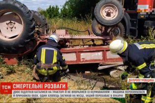 У Дніпропетровській області підлітки перевернулися на тракторі: один юнак загинув