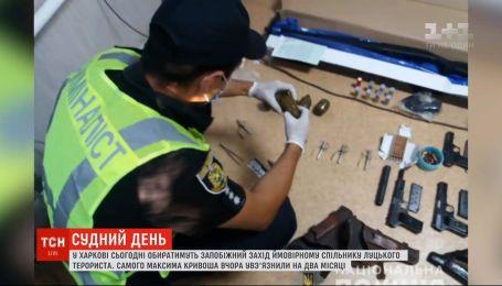 Сегодня в Харькове изберут меру пресечения предполагаемому сообщнику луцкого террориста