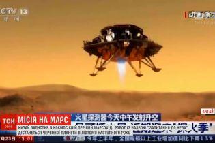 Китай запустил в космос свой первый марсоход