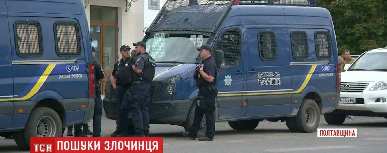 Спецоперация в Полтавской области продолжается: привлечено около 300 правоохранителей
