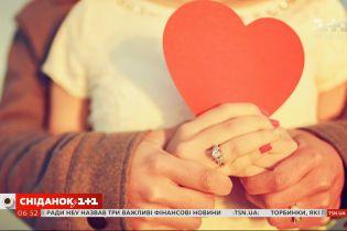 Зізнаватися в коханні чи приховувати почуття: що думають психологи і пересічні українці