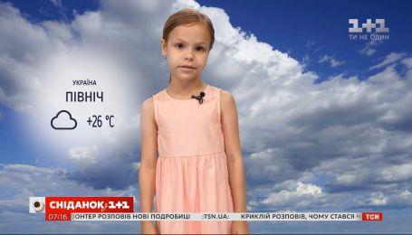 Познавательный прогноз погоды на выходные от Фроси