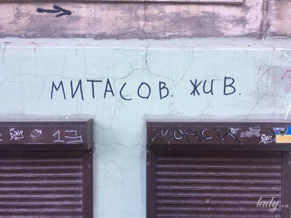 Харьков_23