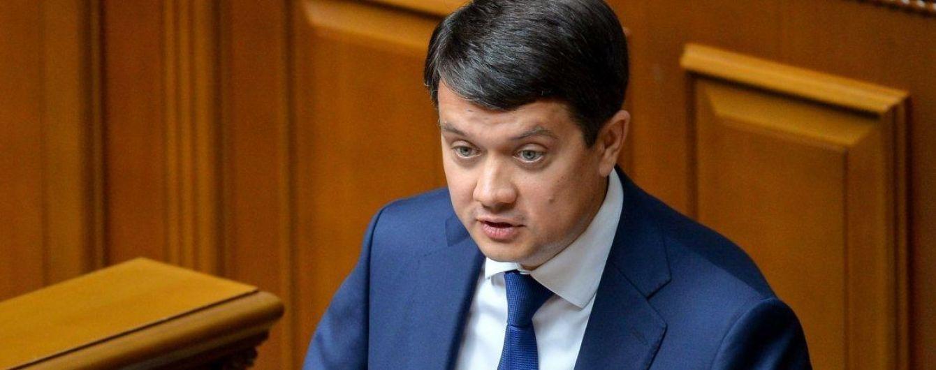 Глобальних перестановок в уряді не буде, розпуск Ради не очікується - Разумков