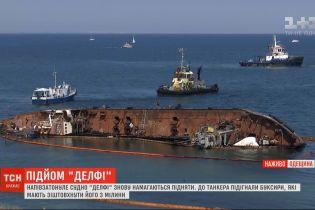 """Підйом """"Делфі"""": в Одесі до напівзатонулого танкеру підігнали спеціальний кран"""