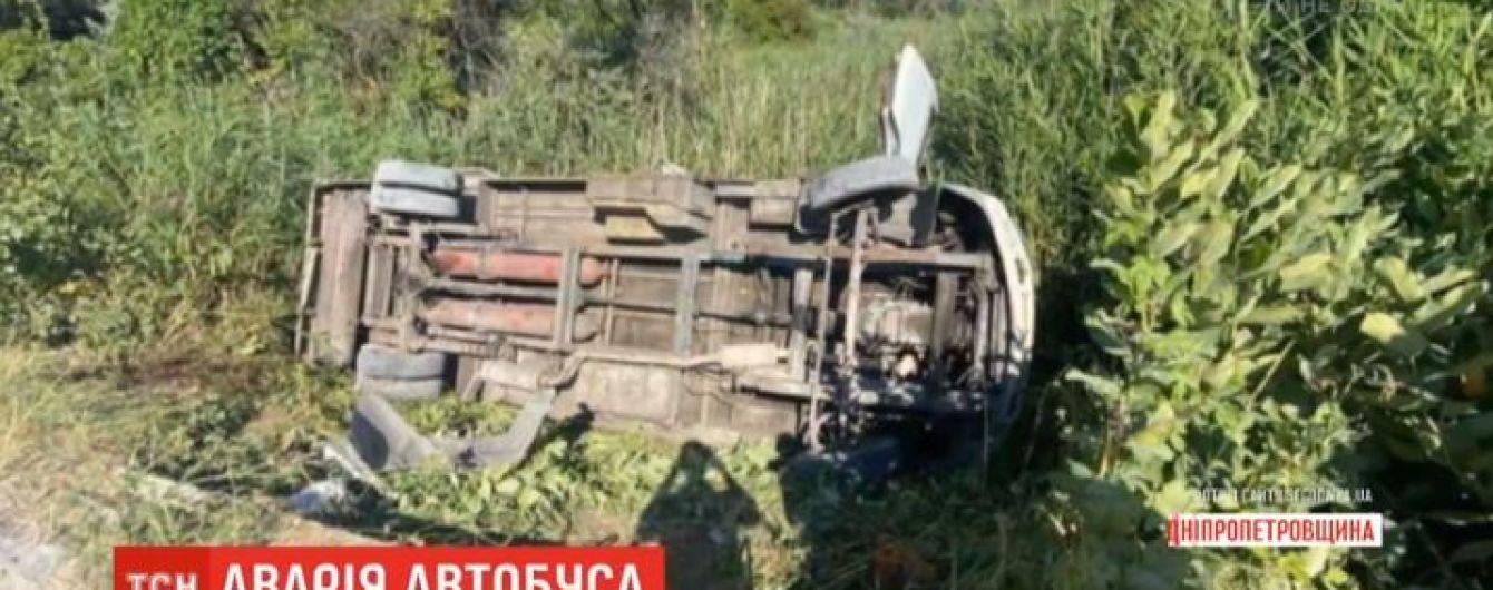 В Каменском до сих пор разыскивают водителя автобуса, который скрылся с места ДТП