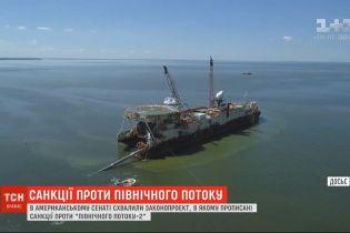 """Сенат США схвалив санкції щодо """"Північного потоку-2"""""""