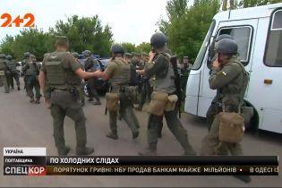 В Полтавской области ищут мужчину, который накануне захватил в плен полицейского