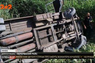Після аварії у Кам'янському залишилось більше десятка потерпілих