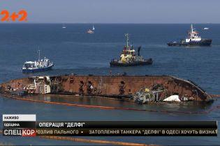 """Спецоперация по подъему полузатонувшего танкера """"Делфи"""""""