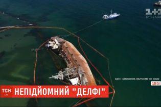 """Ситуацию с """"Делфи"""" могут признать техногенной катастрофой, если танкер не удастся поднять с мели"""