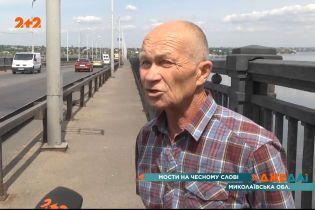 Мосты на выездах Николаева находятся в аварийном состоянии: когда их отремонтируют