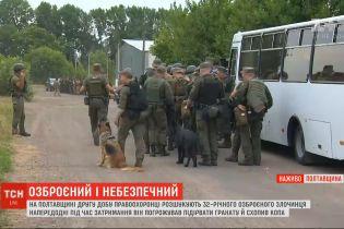 Вторые сутки правоохранители ищут вооруженного преступника в Полтавской области