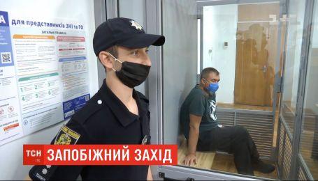 Вероятного сообщника луцкого террориста отправили на два месяца за решетку