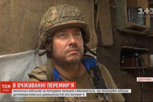 Українські військові на передовій сумніваються у дотриманні бойовиками перемир'я