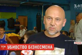 Под Киевом неизвестные расстреляли бизнесмена на глазах у 7-летнего сына