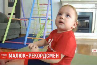 Малюк-рекордсмен: хлопчик, якому немає і двох років, качає прес 700 разів