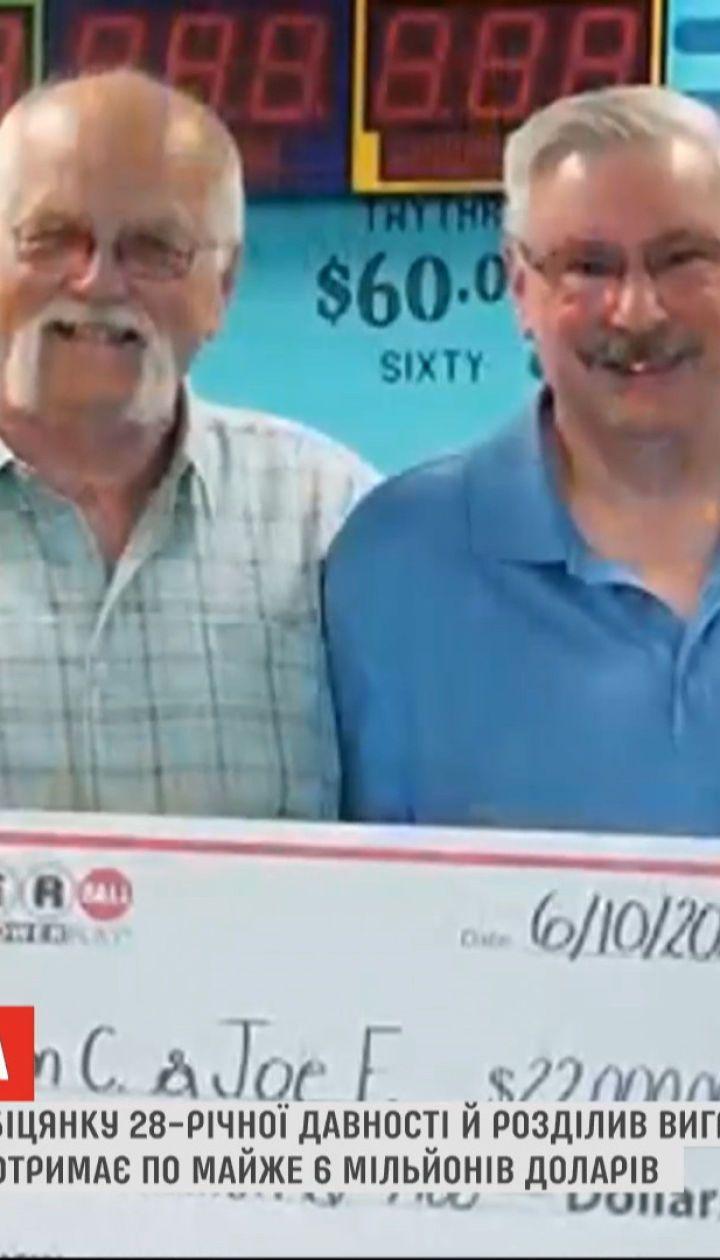 Американец выполнил 28-летнее обещание и поделился выигранным джек-потом с другом