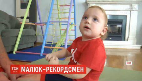 Малыш-рекордсмен: мальчик, которому нет и двух лет, качает пресс 700 раз