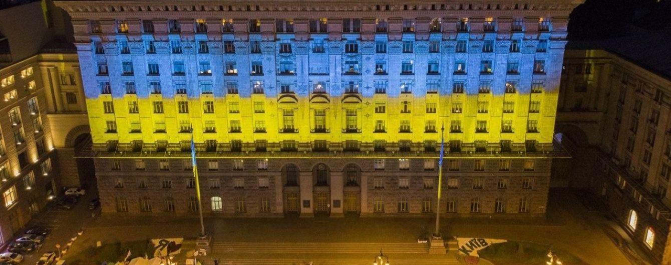 В Киеве сине-желтыми цветами подсветили здание городской администрации