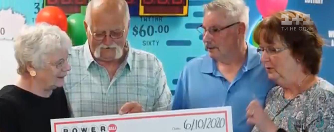 Настоящий друг: американец выиграл в лотерею 22 миллиона долларов и разделил их со своим товарищем