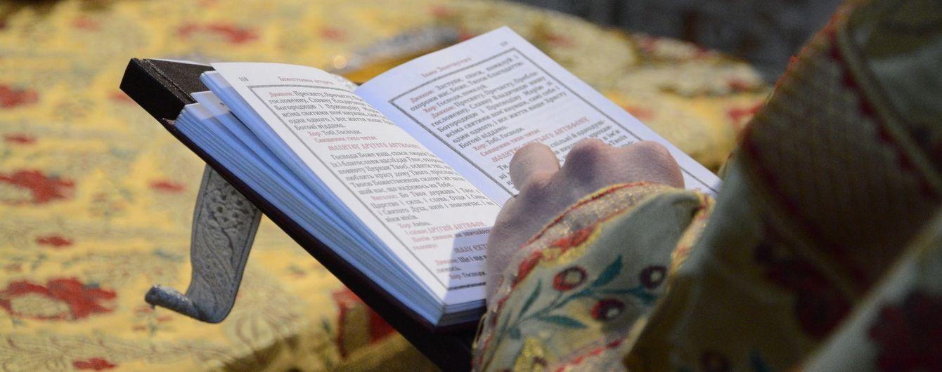 В Киеве из-за коронавируса закрыли на карантин монастырь ПЦУ