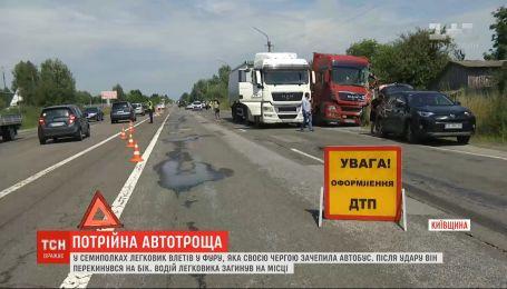 В Киевской области произошло тройное ДТП - 1 человек погиб, 9 получили травмы