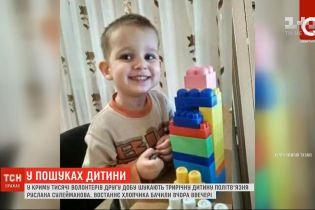 У Криму зник трирічний син політв'язня Руслана Сулейманова