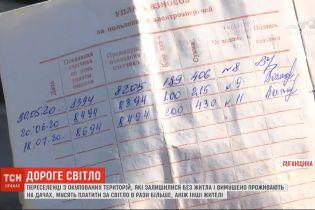 Переселенцы из оккупированных территорий, живущие на дачах, платят за свет больше других жителей