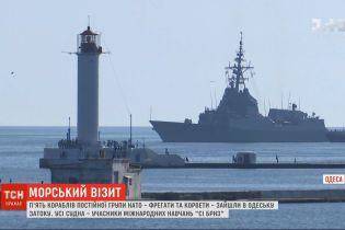 Кораблі постійної групи НАТО повернулися до Одеської затоки