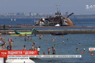 """Чергова невдача: в Одесі не змогли підняти танкер """"Делфі"""""""