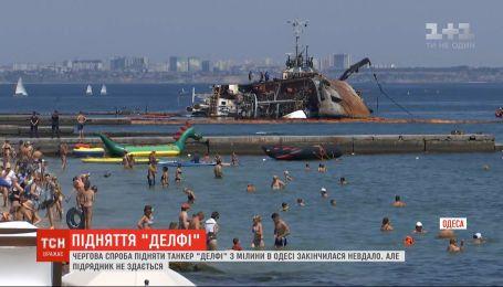 """Очередная неудача: в Одессе не смогли поднять танкер """"Делфи"""""""