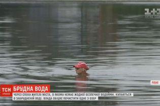 Ровенская жара: местные жители охлаждаются в загрязненных водоемах