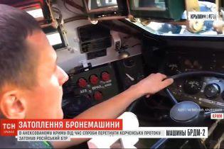 В аннексированом Крыму утонул российский БТР при попытке пересечь Керченский пролив