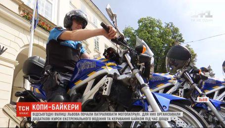 Байкер-копы: улицы Львова будут патрулировать мотоэкипажи