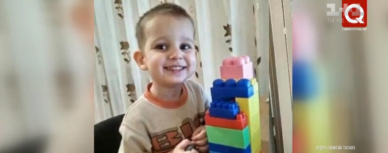 В оккупированном Крыму назвали причину смерти трехлетнего сына политзаключенного Руслана Сулейманова